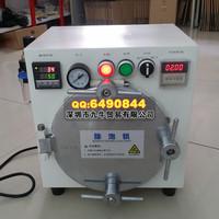 2014 NEW Cheapest AutoClave Bubble Remover for Separator repair refurbish refurbishing machine separator DHL freeshipping