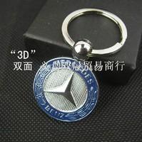 {J&X} 1 pcs/lot car logo metal keychain Double grain bz logo key chain promotional gifts gift key rings