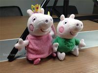 "Free shipping 2pcs/set 7.1"", 5.9"" High Qulaity Pepa Pig Plush Toys Peppa Pig Princess + Georger Doll baby birthday gift"