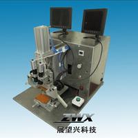 2014 NEW Pulse pressure row of phone LCD screen press row machine hydraulic pressure exhaust machine ACF row machine useful
