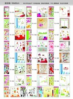 [Stay With You] Wholesale wall sticker  for kids room 500 pcs TC33*60 cm wall sticker free shipping