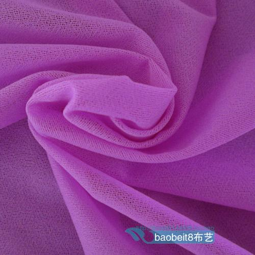 Knit Lining Fabric Fabric Lining Screens