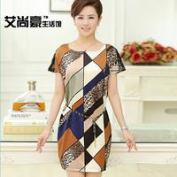 Fashion silk 2014 summer one-piece dress slim leopard print short-sleeve print 100 mulberry silk dress