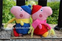 "Free shipping 2pcs/set 19cm=7.5"" Christmas Winter Version Pepa Pig Plush Toys Peppa + Georger baby & Kids birthday gift"