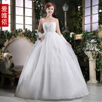 Love high waist bride wedding sweet princess wedding dress tube top wedding dress