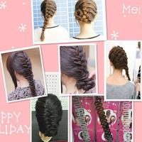 1PCS Free Shipping Centipede hair braider fishbone braid hair braider twist hair braider plate hair E419