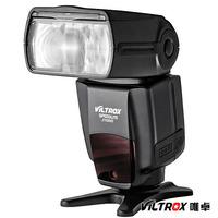 VILTROX JY-680 Flash For Canon Nikon Pentax Panasonic Samsung Sony digital SLR Cameras