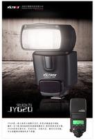 VILTROX JY-620 Flash For Canon Nikon Pentax Panasonic Samsung Sony digital SLR Cameras