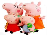 4Pcs/Lot Kids Girls 19CM Plush George Peppa Pig Family Toys Keychain 30CM Daddy Mummy Pig Stuffed Pelucia Pig Peppa Familia Set