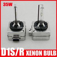 35W Xenon Bulb HID Lamp Globe D1S 4300k 6000k 8000k 3000k 12000k for HID KIT Replacement of Car Headlight