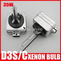 35W D3S Xenon HID Bulb Lamp Globe 6000k 4300k 8000k 12000k for Car Headlight FREE SHIPPING