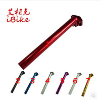 MTB seat post road  bicycle mountain bikes  25.4mm  27.2 mm*350mm  alloy bicycle seat post