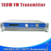 FMUSER FSN-150 0~150W Adjustable Professional FM Radio Transmitter  for FM Radio Station