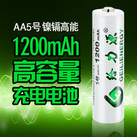 GEILIENERGY NI-CD  AA 1200mah 1.2V Rechargeable Battery