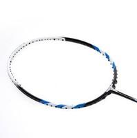 2014 latest carbon badminton racket, aluminum badminton racket, high quality