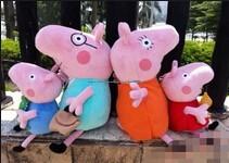 kids toys peppa pig brinquedo 28~38cm 4pcs/lot familia peppa pig plush caillou elmo world of warcraft anime despicable simpsons(China (Mainland))