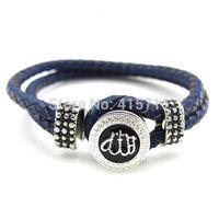 YH-AB10 Cobalt Blue Leather Bracelet, Rhinestone Allah Muslim Islam Bracelet