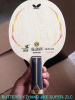 Good Butterfly SUPER ZL CARBON table tennis blade Zhang jike FL 36541 , Table tennis racket , Ping pong blade , shake handle