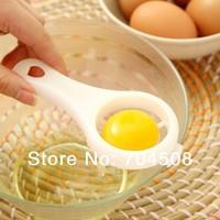 Egg Yolk White Separator Divider Kitchen Tool Gadget Convenient New ~1PC~
