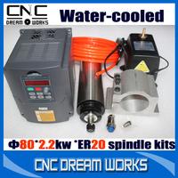 2.2KW ER20 DIY Spindle Water Cooled CNC Spindle Motor & 2.2kw VFD /Inverter & 80mm Cast Aluminium Bracket &ER20& Water Pipe/Pump