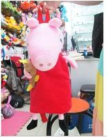 Pink Pig sister George Pepe Peppa Pig cartoon child children doll shoulder bag backpack schoolbag 1pcs free shipping