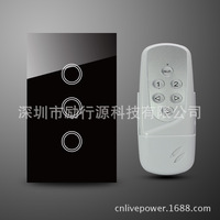 European and American three -way Touch intelligent remote control switch panel switches smart home