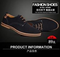 Male casual shoes leather shoes skateboarding shoes plus size male shoes 45 46 plus size 47 48 breathable sports