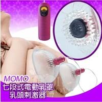 Female Masturbation Nipple vibrator,7 Speeds Rotating Nipple Stimulator,Breast Massager Enhancer,Sex Toys For Woman