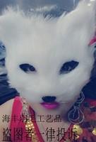 Masquerade masks animal props toy halloween fox mask