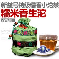 250g puer tea tuo tea glutinous rice pu er health tea 50 pieces bags mini yunnan puerh premium raw shen AAAAA sheng sales tops