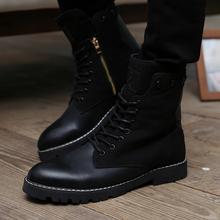 muske duboke cipele online prodaja