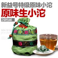 220g puer tea super mini tuo flavor pu er tea health multicolour 50 pieces bag xinyihao china yunnan pu erh health care slimming