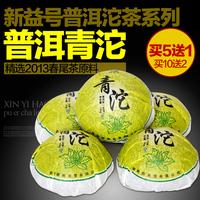 100g puer tea spring pu er tea health pu'er tuocha premium 2013 years china yunnan pu'erh xinyihao free shipping wholesale AAAAA