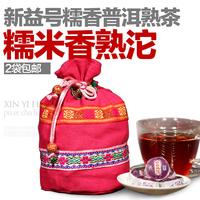 220g puerh tea glutinous rice pu erh tuo tea ripe shu tea super mini fragrant china yunnan AAAAA healthy naturally organic food