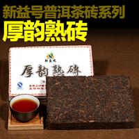 250g puer tea thick brick pu er tea ripe shu yunnnan xinyihao the teas 2010 years pu'erh AAAAA tops freeshipping sales premium