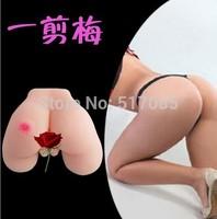 200mm silicone realistic feeling big ass butt sex toy vagina anal sex dolls male masturbator sex toy N320