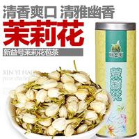 30g herbal tea jasmine flower tea premium high quality new fresh flowers involucres tea the AAAAA food health care freeshipping