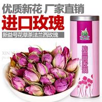 50g herbal tea premium rose tea pink rose tea china healthy food slimming health care sales freeshipping wholesale sales AAAAA