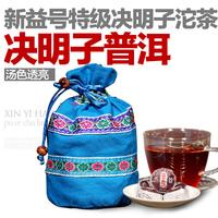 220g puerh tea cassia flavor mini ripe shu tea pu er tea 50 pieces multicolour cloth bag yunnan china premium health care AAAAA
