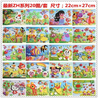 Wholesale 20 designs 2014 new Kid best gifts students birthday gifts boys girls gifts Eva sticker DIY 3d puzzle educational toys