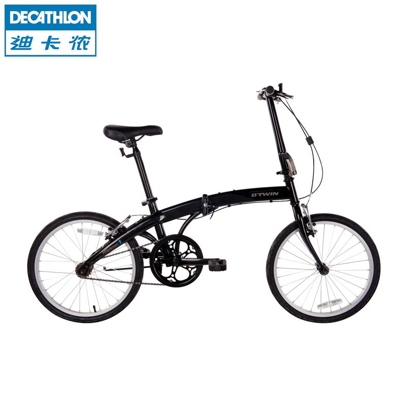 "Free Shipping 20"" inch folding bike bicycle foldable bicicleta steel fold bike aluminum bike New 2014(China (Mainland))"