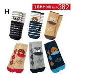 6pairs/lot  children sock  cotton sock 19-23cm