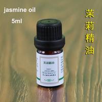 Natural Pure 100% Jasmine Essential Oil 5ml ,Fragrance, FRESH,Skin Care
