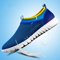Free shipping FNetwork shoes men's plus size breathable shoes sports casual mesh 45 gauze 47 plus size 46 - 48 49 gauze