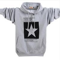 2014 Hiphop plus size male hoodie brushed sport pullover sweatshirt men big size outerwear loose cotton good hip hop jacket top