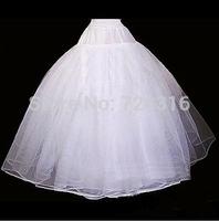 P20  2 Layer White Wedding Bridal Gown Dress Super Full Underskirt Petticoat