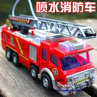 Retail Electric Fire Truck Water Spray Car Sam Fire Fighting Truck SHD-1078
