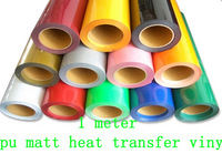 DISCOUNT 1 meter  PU matt vinyl for heat transfer heat press cutting plotter 0.5*1m  27 colors choose one color