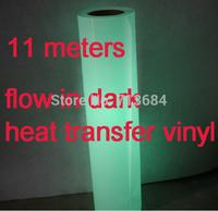 11 meters South Korea PU luminescent vinyl for heat transfer,PU vinyl diy tshirt cutting plotter