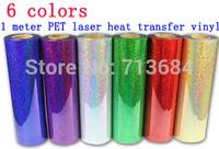 1 meter South Korea PET Laser heat transfer vinyl diy tshirt cutting plotter